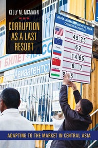 Corruption as a Last Resort